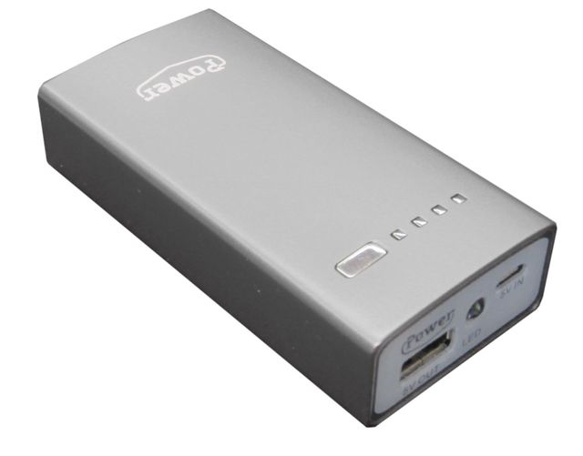 Powerbank USB Backup Power